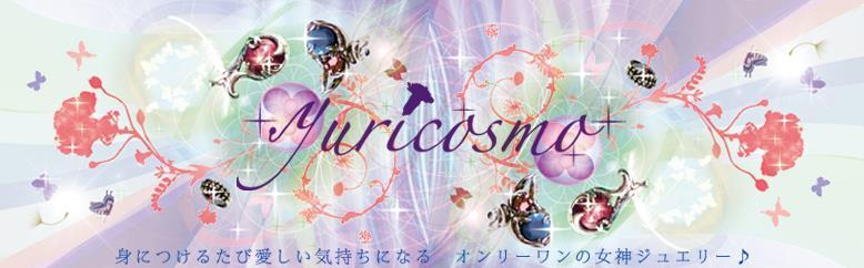 Cosmic Jewelry Yuricosmo*